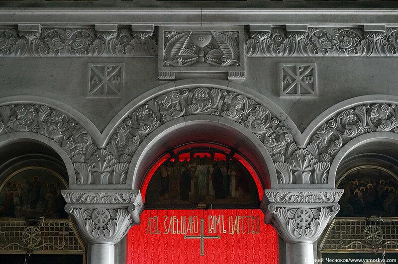 29. Церковь Пимена Великого. 11.03.16.11..jpg
