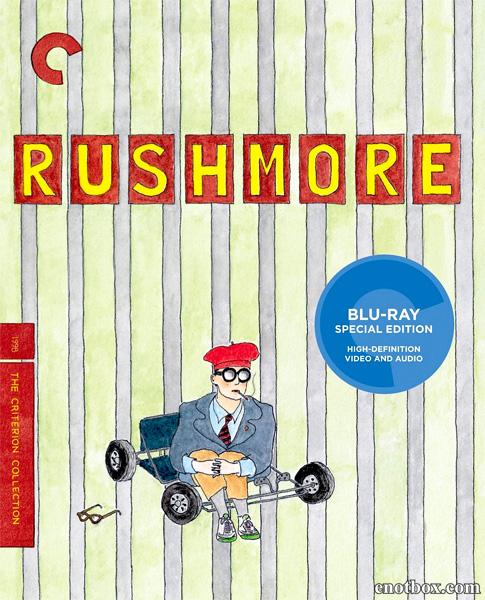 Академия Рашмор / Rushmore (1998/BDRip/HDRip)