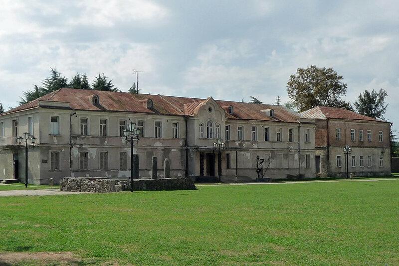 Музей истории Пицунды