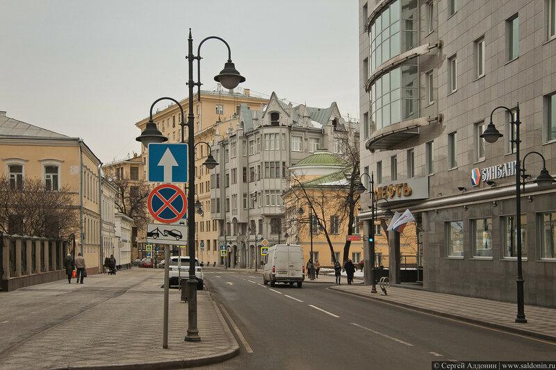 Пятницкая улица
