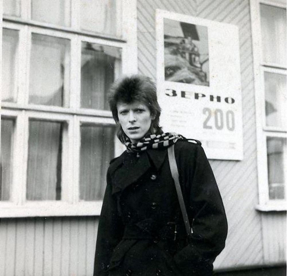 1973. Дэвид Боуи в Хабаровске
