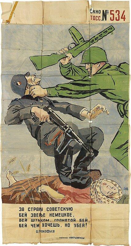 «Правда», 11 июля 1942 года, Убей немца!