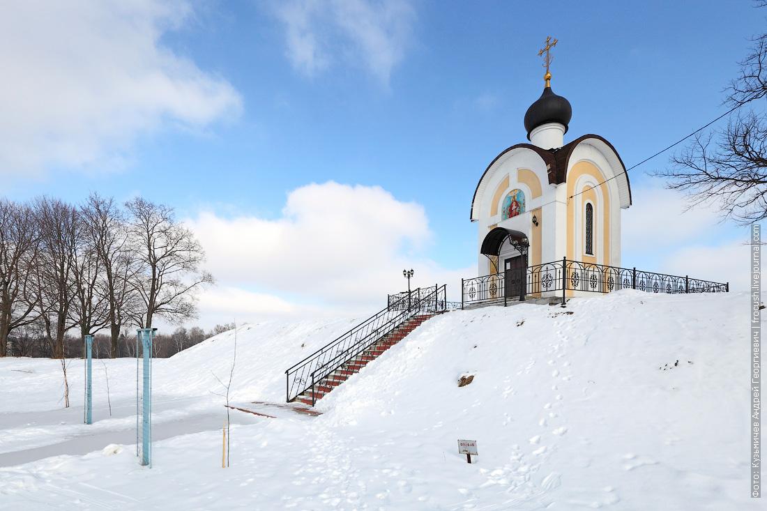 Деденево Часовня Новомучеников и Исповедников Российских
