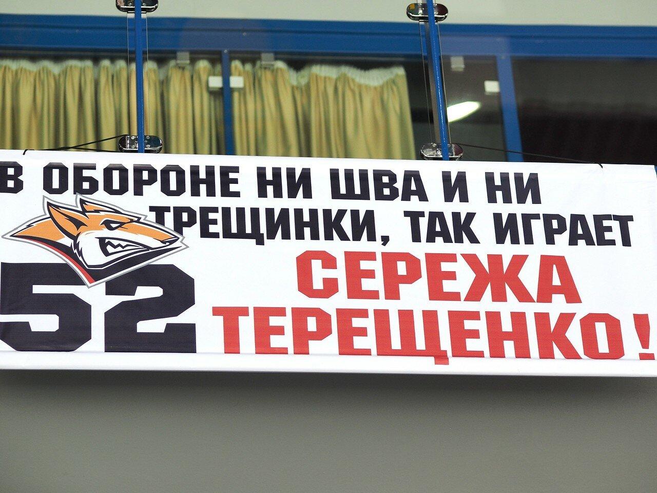 154Восток 1/2 плей-офф Металлург - Сибирь 08.03.2016