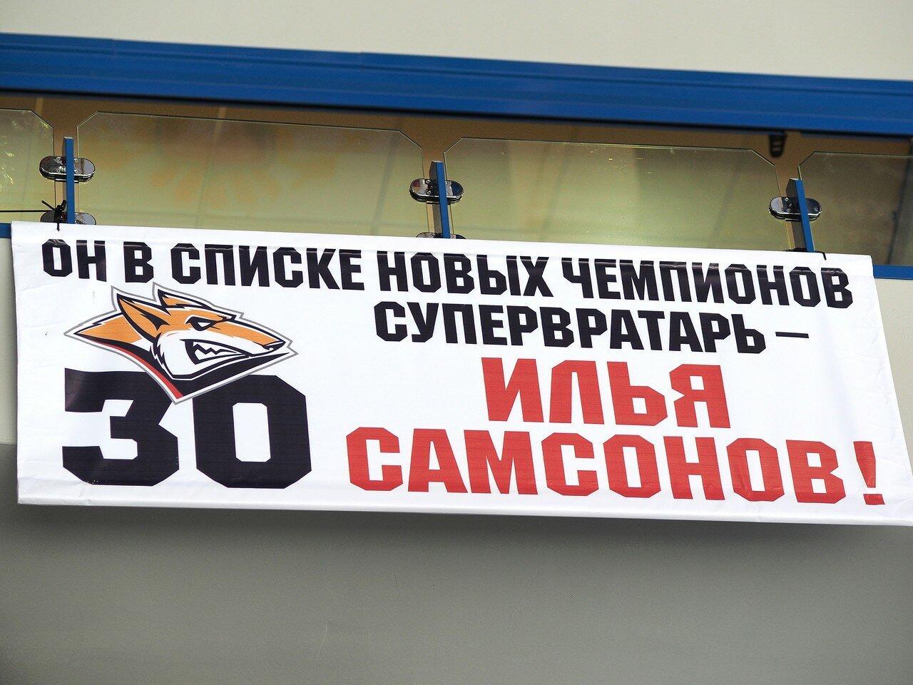 159Восток 1/2 плей-офф Металлург - Сибирь 08.03.2016