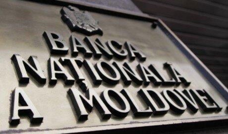 Всемирный банк: аудит в банках Молдовы запаздывает
