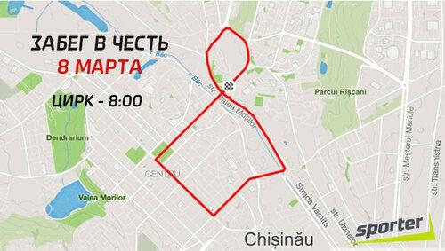 Бегуны из Sporter Run пробежали марафон в честь 8 марта