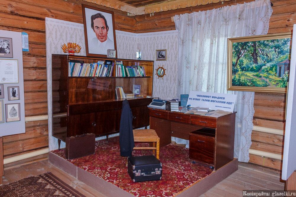 Музей Мухаммета Магдеева в селе Губурчак.