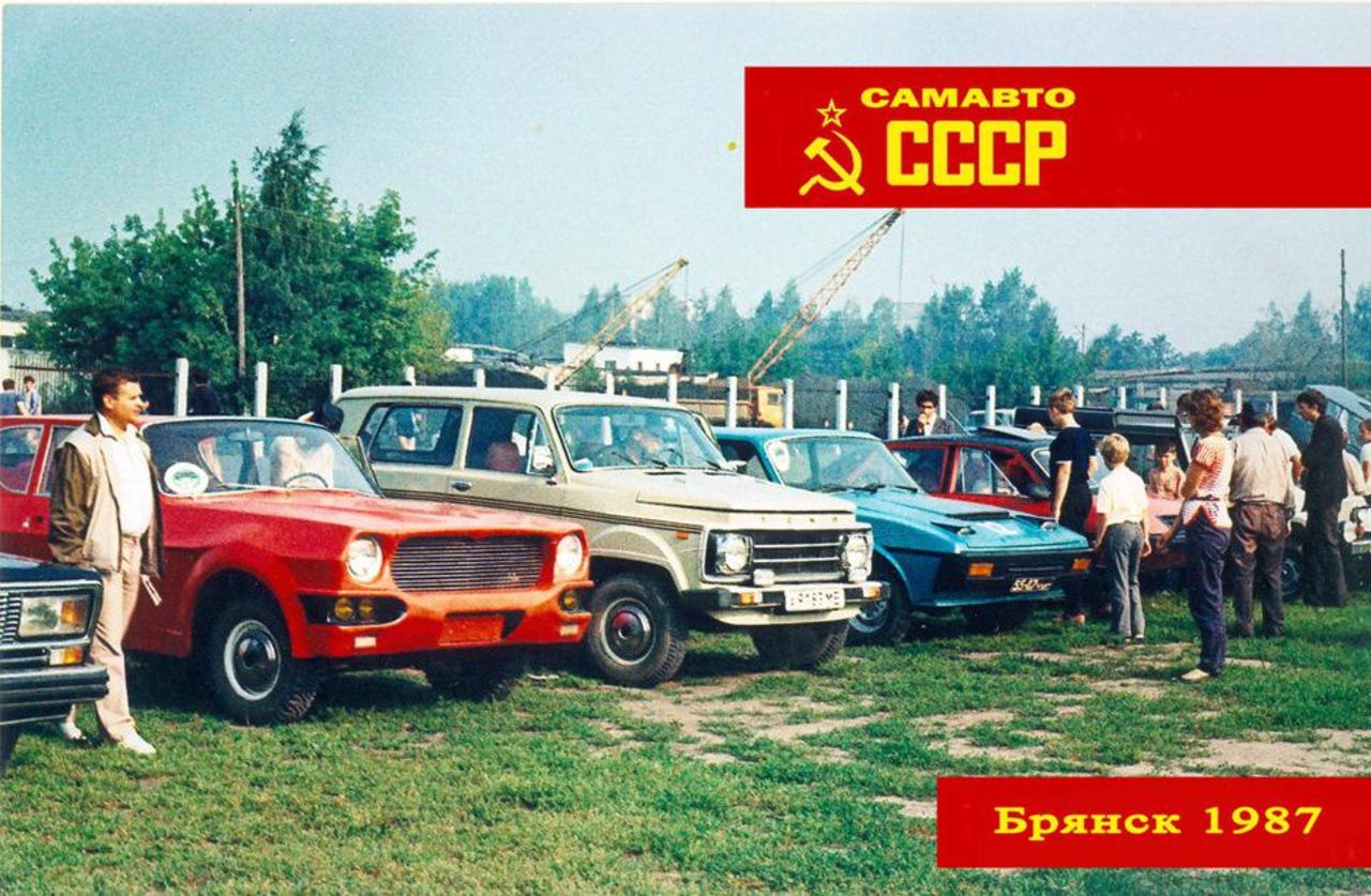 https://img-fotki.yandex.ru/get/66932/137106206.686/0_1aecb6_4db6e3db_orig.jpg
