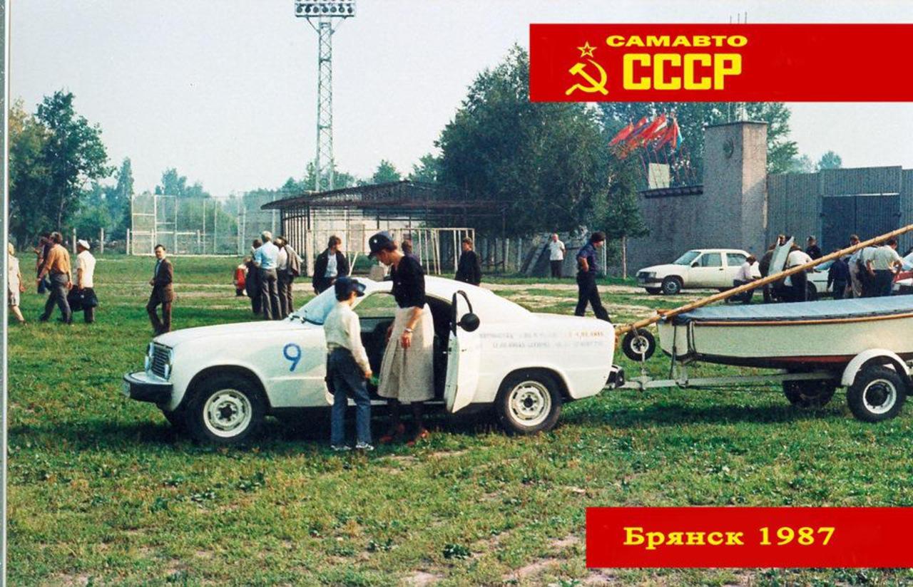 https://img-fotki.yandex.ru/get/66932/137106206.686/0_1aecb7_746a92a6_orig.jpg