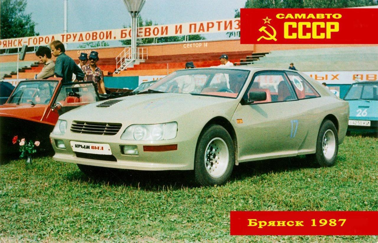 https://img-fotki.yandex.ru/get/66932/137106206.686/0_1aecd1_2fad2526_orig.jpg