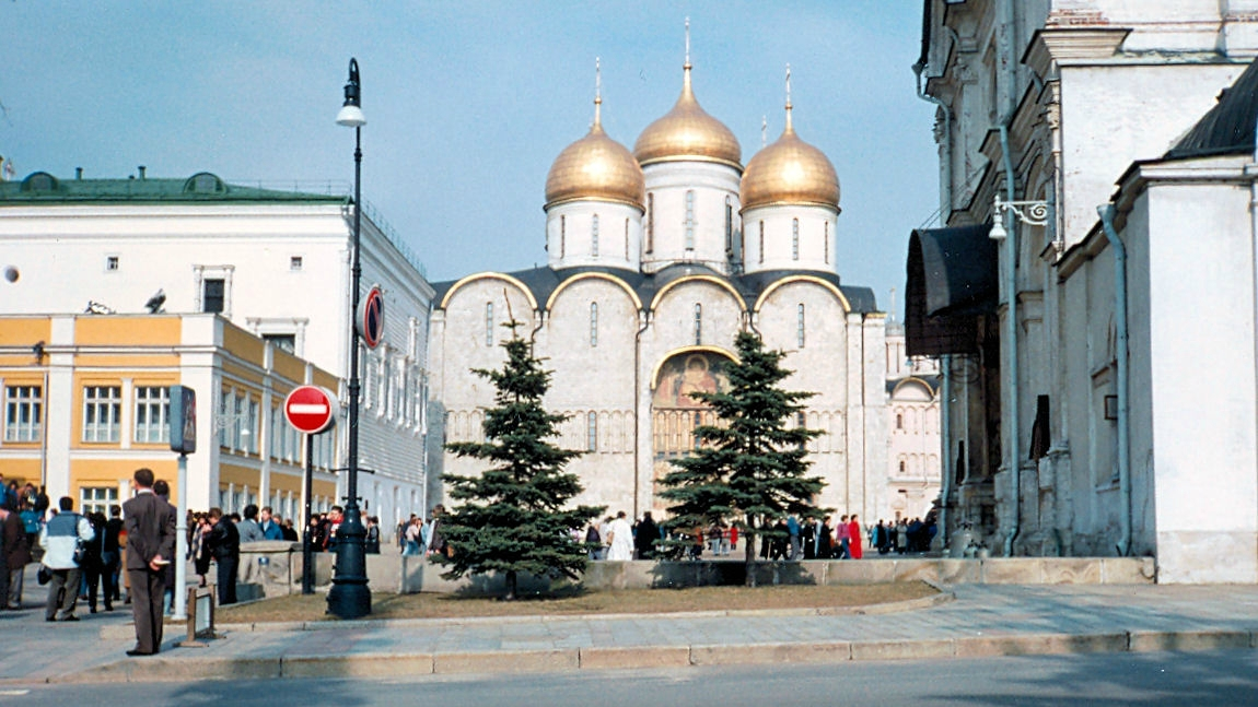 СССР в 1990 году