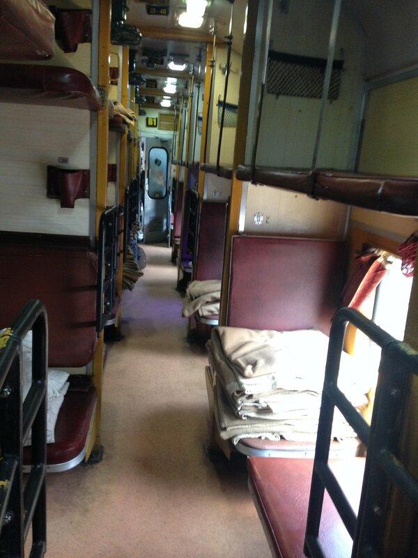 индийские поезда