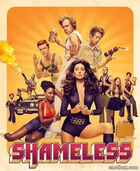 Бесстыжие / Бесстыдники / Shameless - Полный 6 сезон [2016, HDTVRip | HDTV 720p] (AlexFilm)