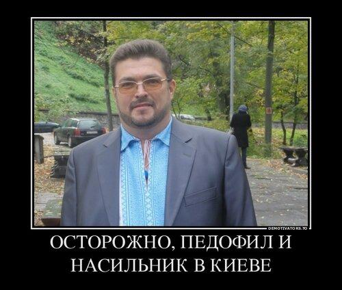 Леусенко.jpg