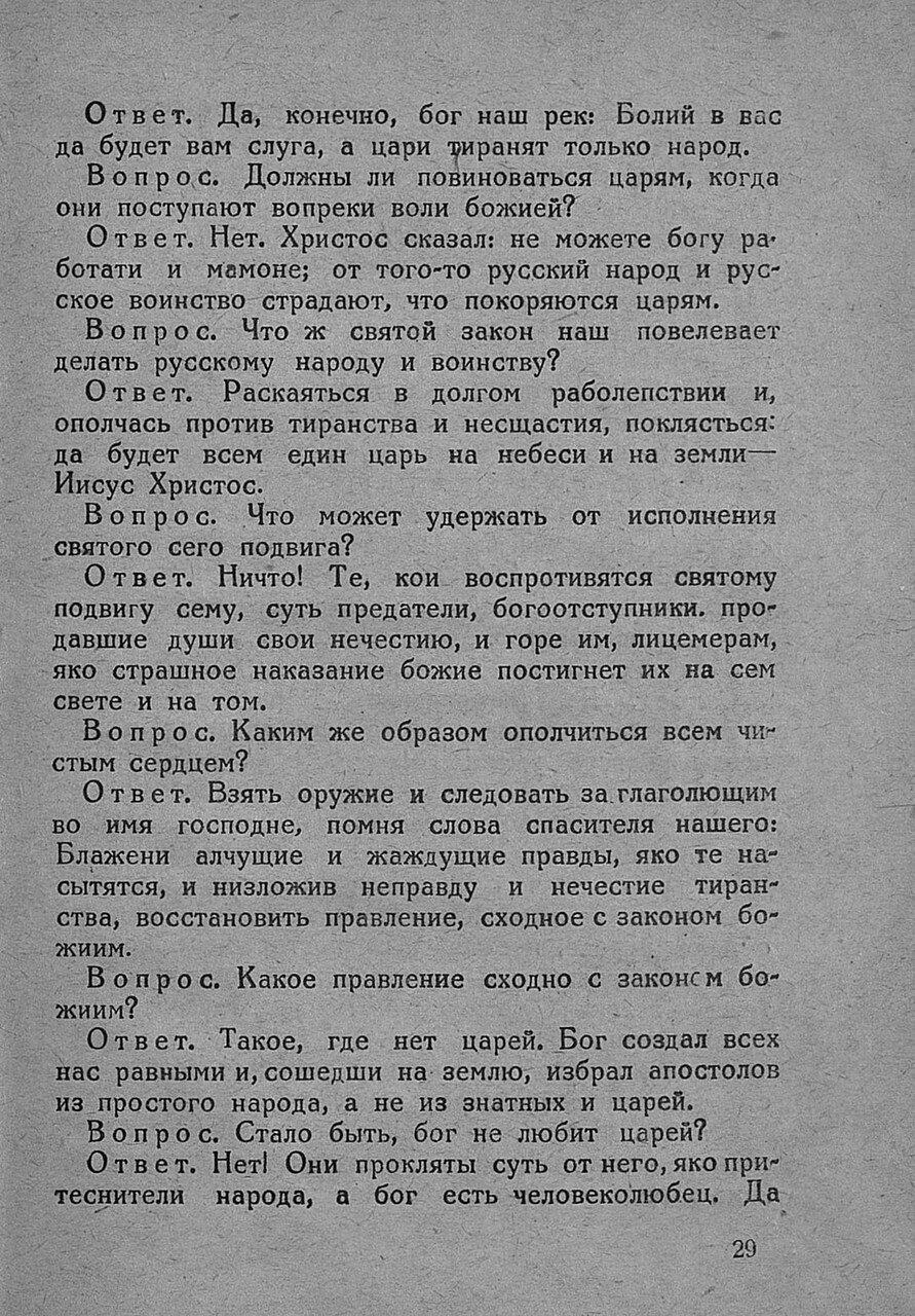 https://img-fotki.yandex.ru/get/66932/199368979.4/0_19bf6c_382546_XXXL.jpg