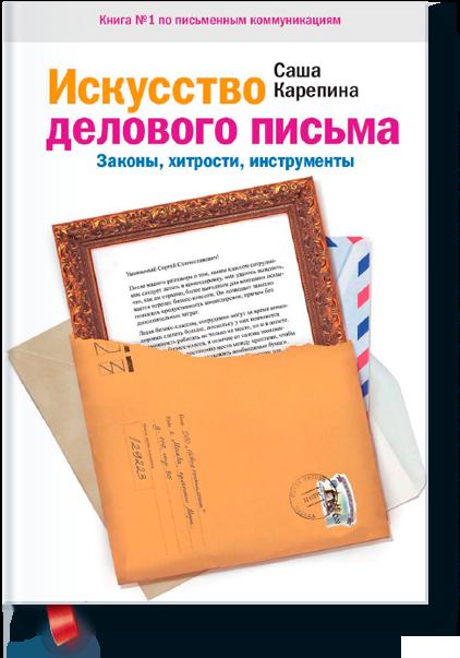Преследование и искусство письма тюменские форумы знакомства