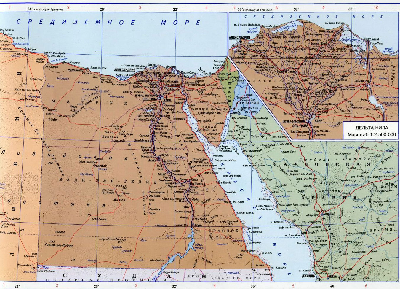 karta_egipta.jpg