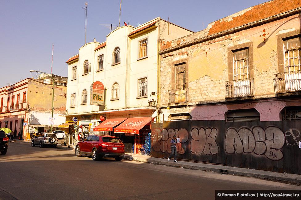 0 589f90 f67d52cb orig День 496 499. Мои первые выходные после возвращения в мой любимый Мексико Сити
