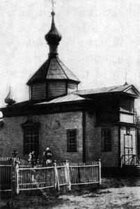Спасская церковь на териокском кладбище 1901.