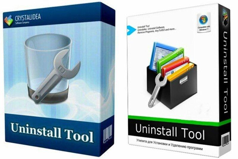 Полезные программы. Uninstall Tool