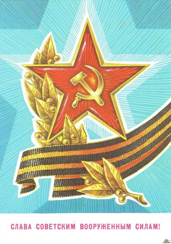 фото открытки ко дню армии кипарисы, туи, ели