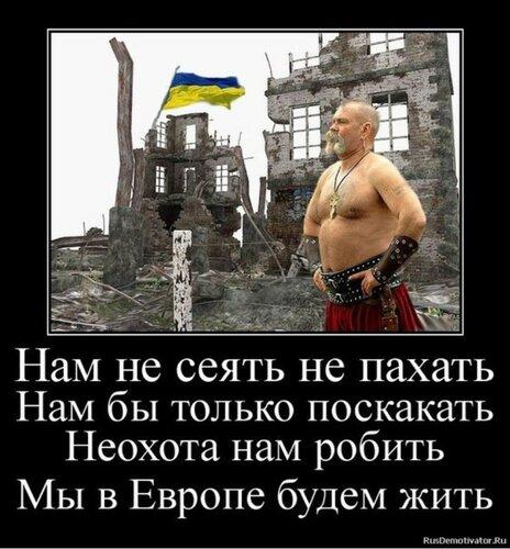 Хроники триффидов: А украинцы где?