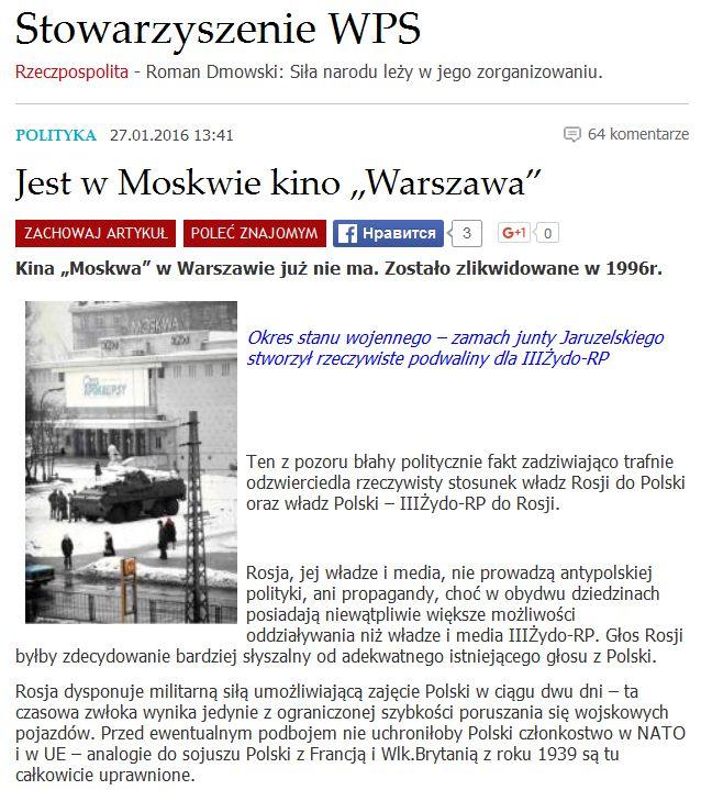"""FireShot Screen Capture #200 - 'Jest w Moskwie kino """"Warszawa"""" - Rzeczpospolita - NEon24_pl' - wps_neon24_pl_neon24_pl_post_129233,jest-w-moskwie-kino.jpg"""