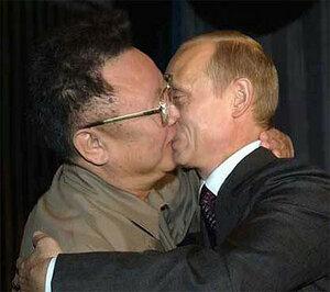 дружеский поцелуй, никакого секса
