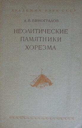 khorezma-1.jpg