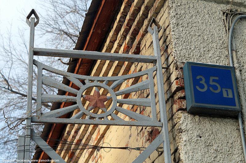 54. Электрозаводская ул. д35. 15.01.16.01..jpg