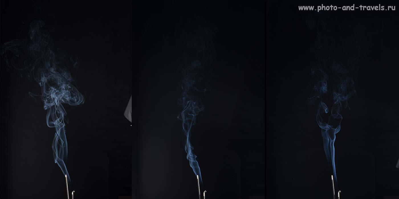 27. Фото дыма до обработки в Photoshop.
