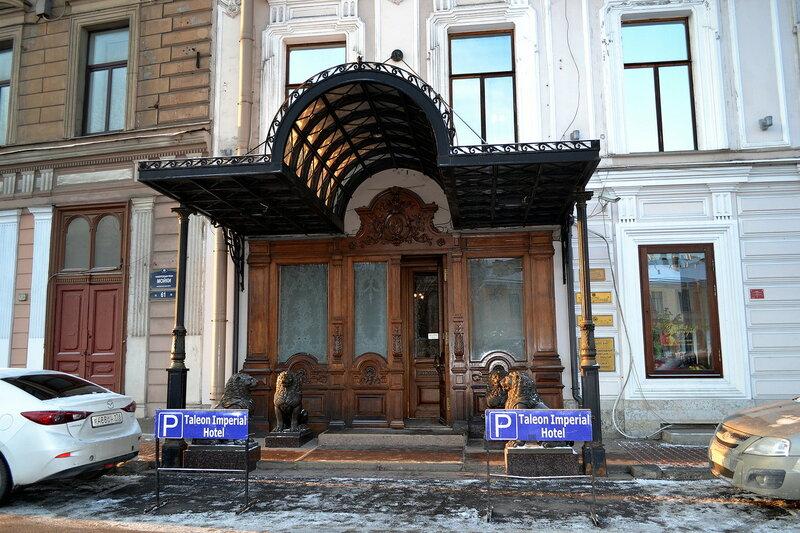 Дом Елисеевых (Н. И. Чичерина)