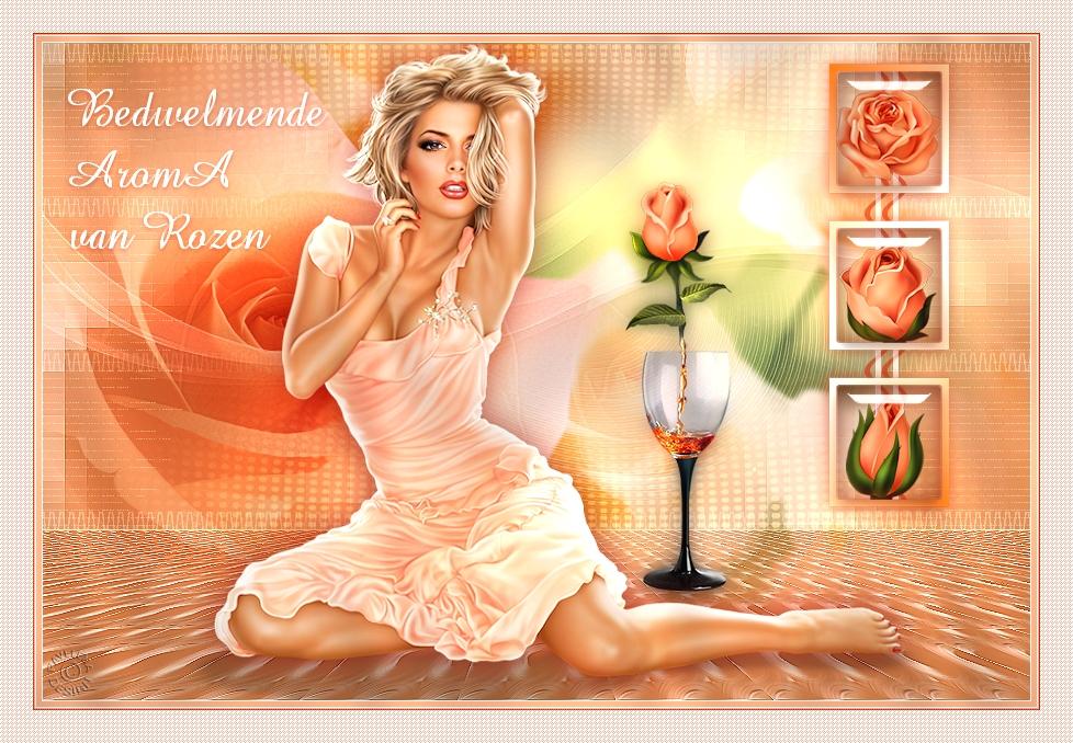 Пьянящий аромат розы