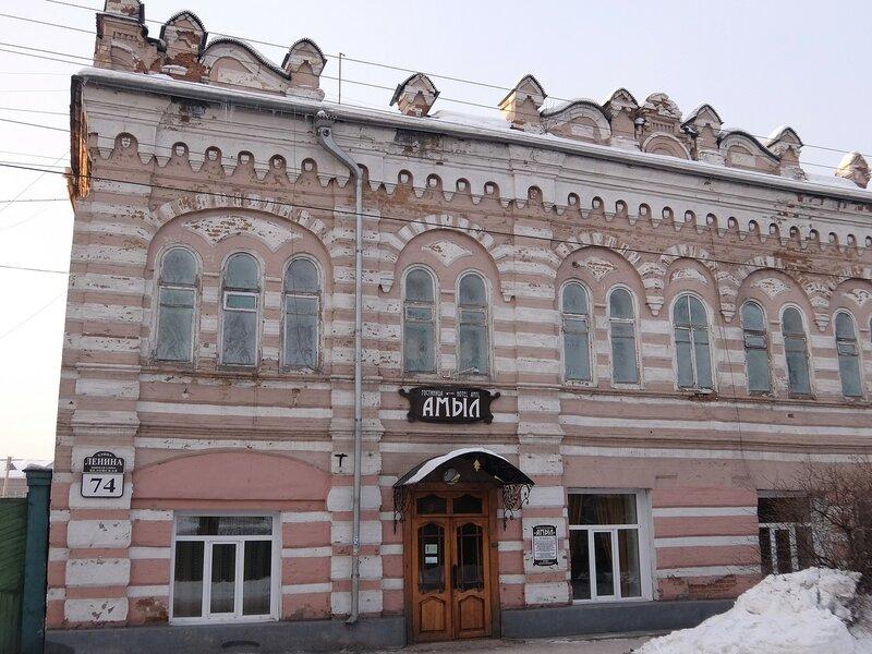 Минусинск - Гостиница Амыл