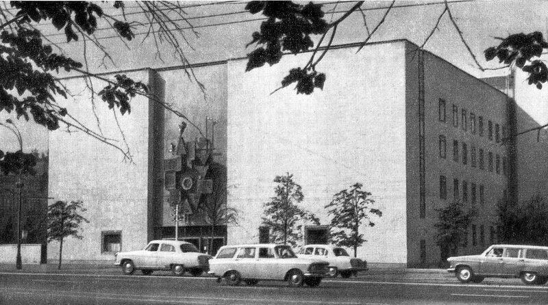 97677 Центральный театр кукол нач. 1970-х.jpg