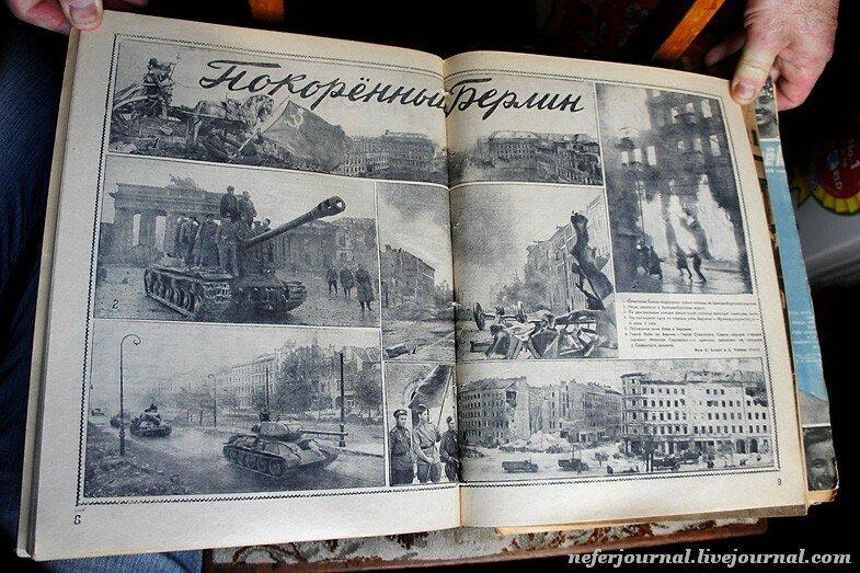 """Журнал """"Огонек"""", победный выпуск 1945 года"""