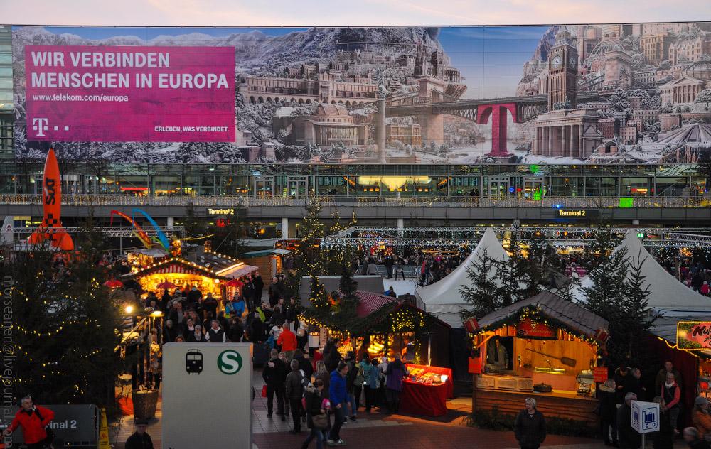 Flughafen-Weihnachtsmarkt-(2).jpg