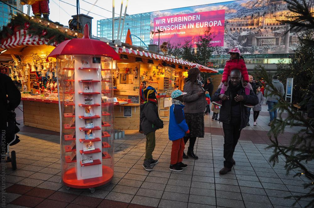 Flughafen-Weihnachtsmarkt-(29).jpg