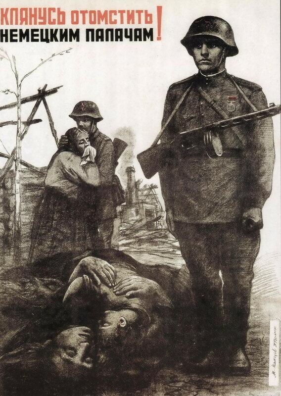 бесплатно секс рассказы солдат и мальчик