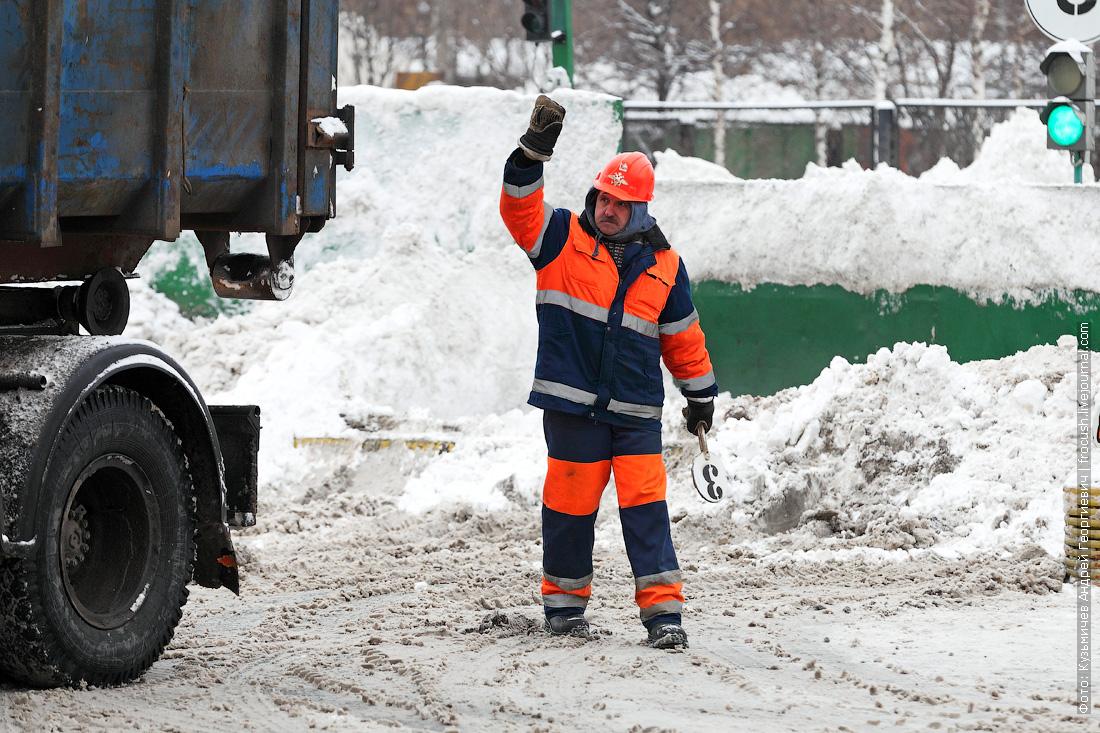 как расплавить снег
