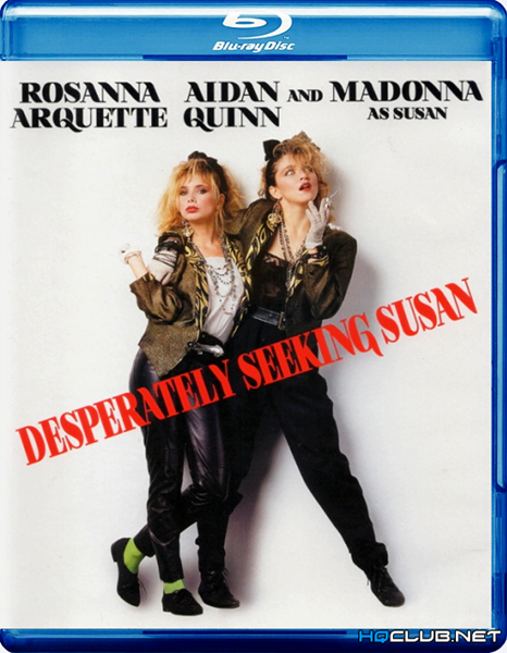 Отчаянно ищу Сьюзэн / Desperately Seeking Susan (1985/BDRip/HDRip)