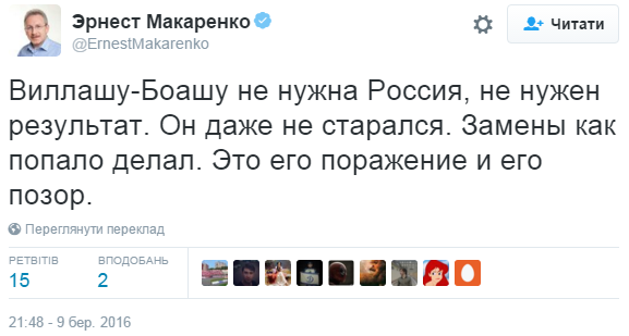 Превед-TV. С нами Путин и Мутко! - изображение 2
