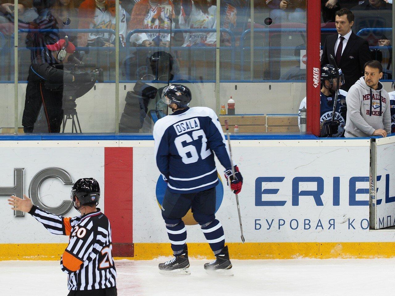 41Металлург - Cпартак 26.12.2015