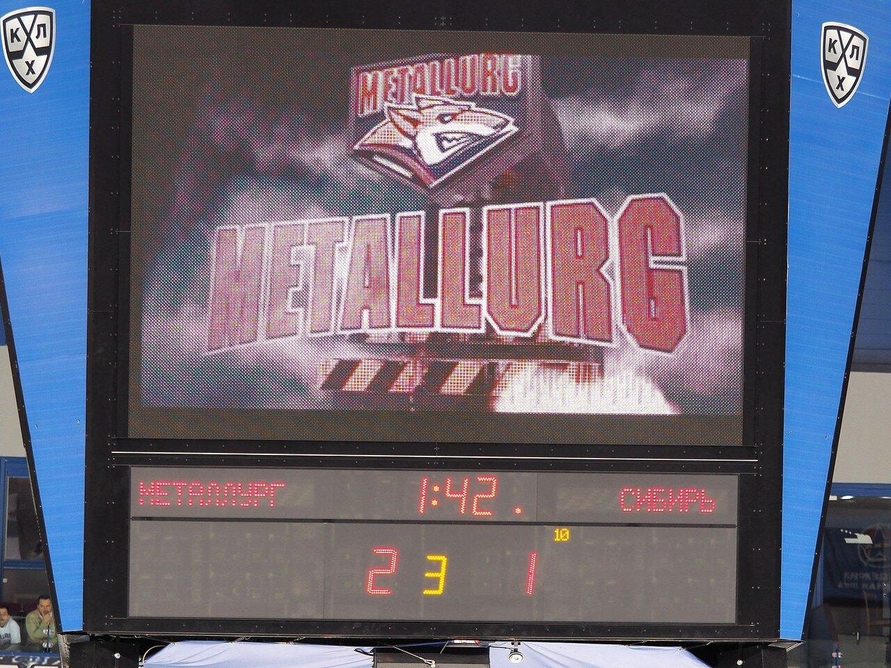 121Восток 1/2 плей-офф Металлург - Сибирь 08.03.2016