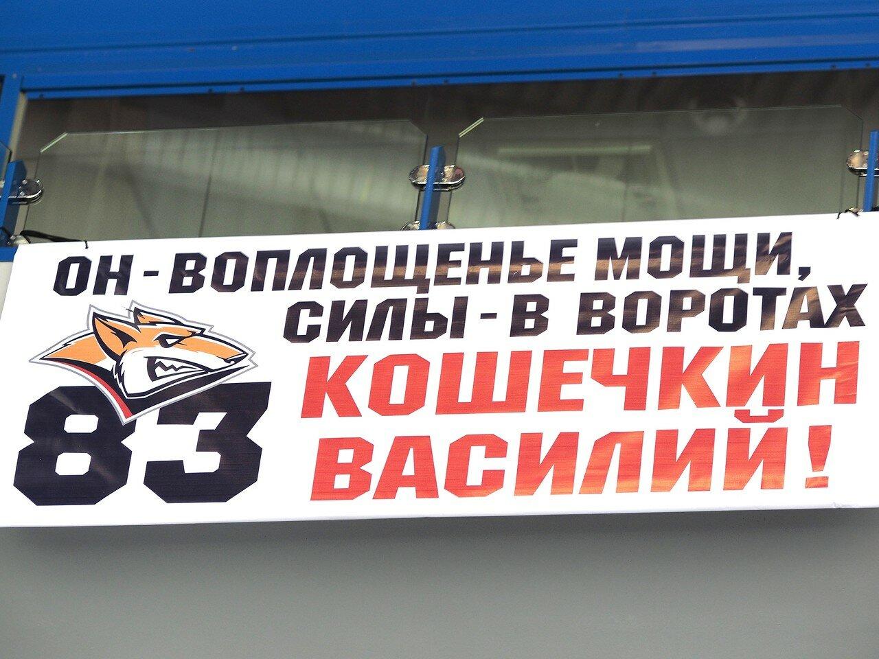 163Восток 1/2 плей-офф Металлург - Сибирь 08.03.2016