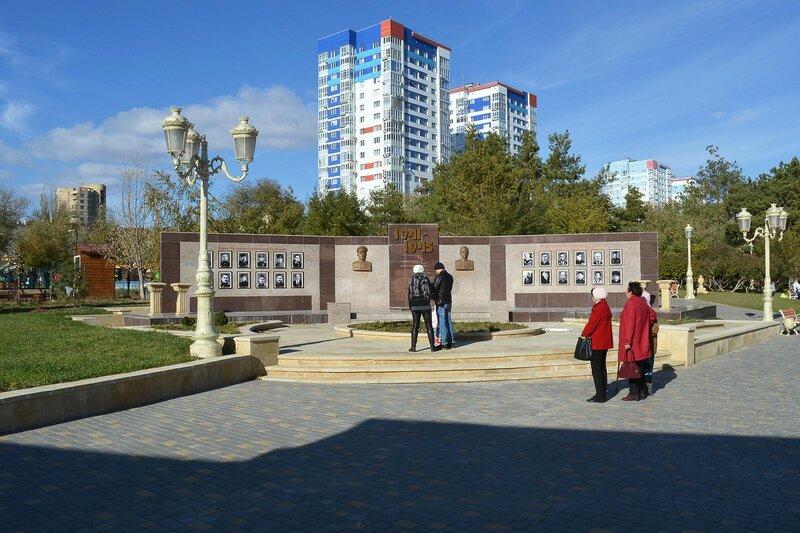 Парк дружбы: Волгоград - Баку