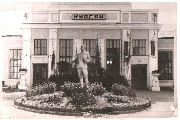 Курганский вокзал. 1937 год.