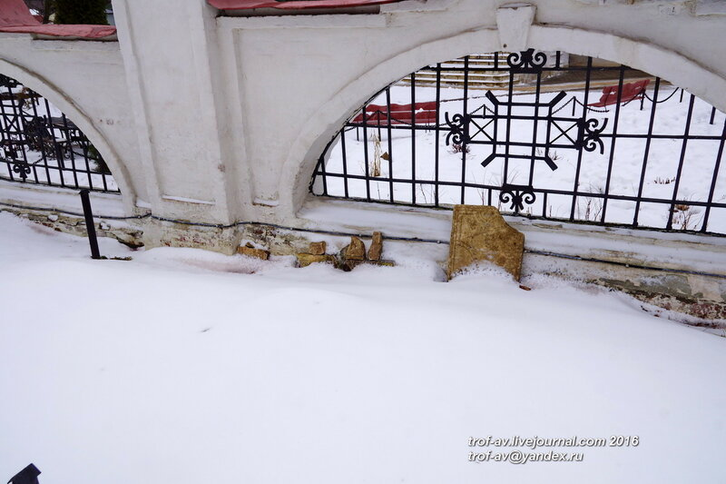 Некрополь, Усадьба Вяземы, музей-заповедник А.С.Пушкина