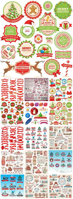 Новый год и Рождество - надписи, логотипы
